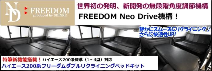 freedombana.jpg