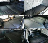 SHINKEフルフラットマット トヨタ車種別専用コットンタイプ