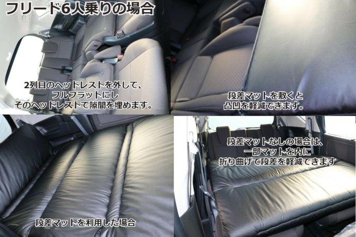 SHINKEフルフラットマット ホンダ車専用コットンタイプ