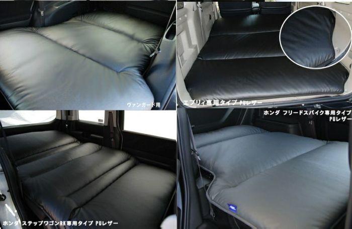 SHINKEフルフラットマット ダイハツ車専用コットンタイプ